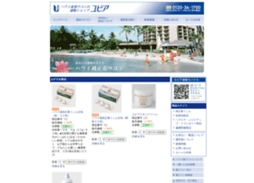 upia.co.jp