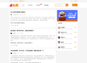 upicture.com.cn