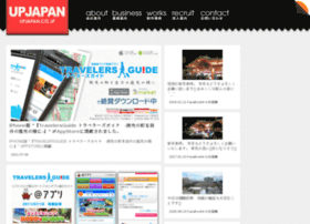 upjapan.co.jp