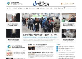 upkorea.net