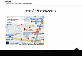 uplink-wiz.net