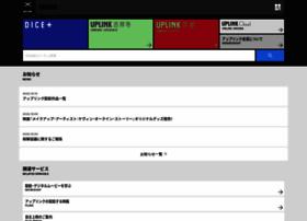 uplink.co.jp