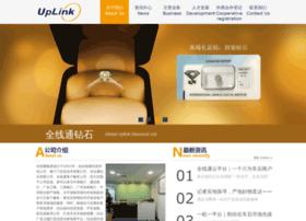 uplink.net.cn
