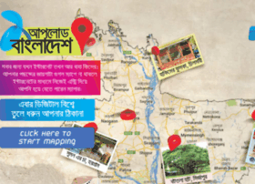 uploadbangladesh.com