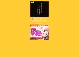 uploader.83net.jp