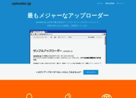uploader.jp