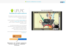 uplpic.com