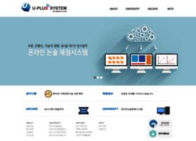 uplusys.com