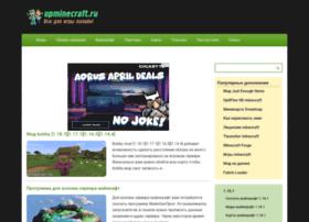 upminecraft.ru