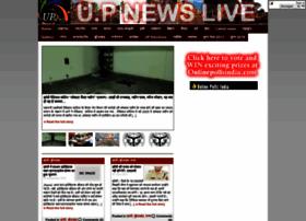 upnewslive.com