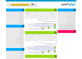 upnod32.niloblog.com
