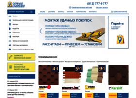 upokupka-spb.ru
