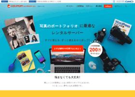 upper.jp