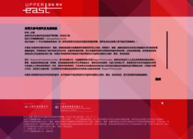 uppereast.com.hk