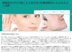 uppicf.com