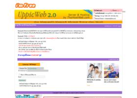 uppicweb.com