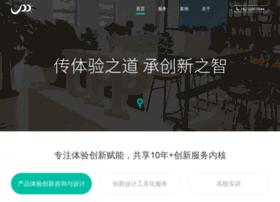 uppit.com.cn