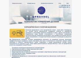 uprav-del.ru