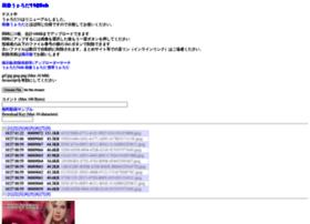uproda11.2ch-library.com