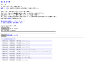 uproda55.2ch-library.com
