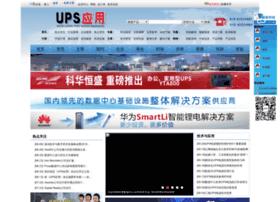 upsapp.com