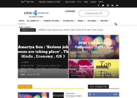 upsc.download