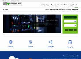 upservers.net