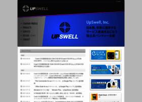 upswell.jp