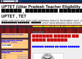 Latest uptet news websites and posts on latest uptet news
