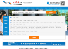 uptong.com