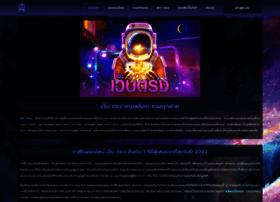 uptopic.net