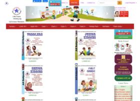 uptoschoolworksheets.com