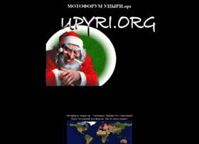 upyri.org