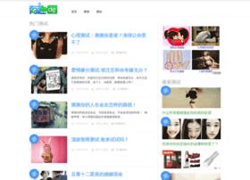 uqude.com