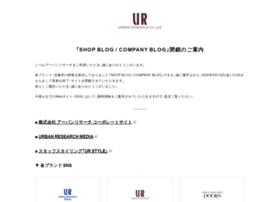 ur-blog.jp