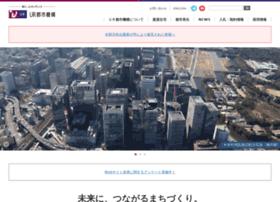 ur-net.go.jp