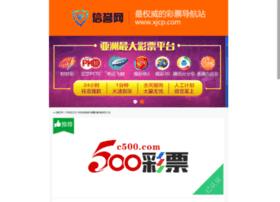 ur-network.com