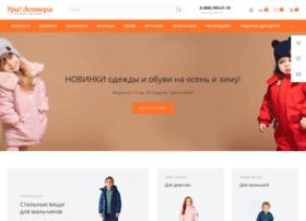 ura-detvora.ru