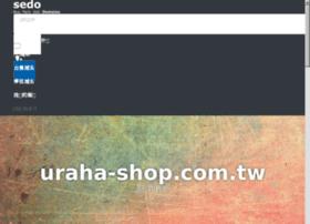 uraha-shop.com.tw
