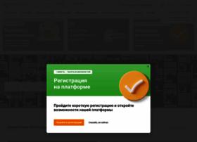 urait.ru