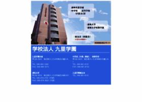 urajitsu.ed.jp