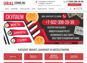 ural-coins.ru