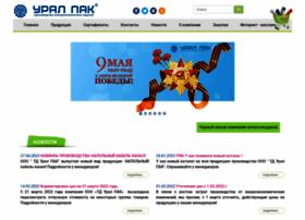 ural-pak.ru