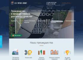 ural-plit.ru
