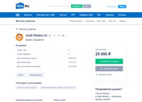 ural-times.ru