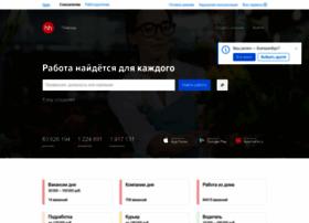 ural.hh.ru
