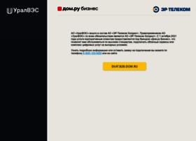 ural.net