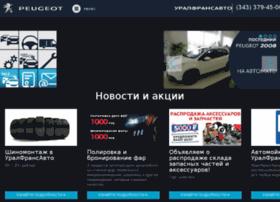ural.peugeot.ru