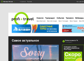 ural.turprofi.ru