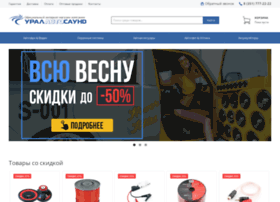 uralautosound.ru